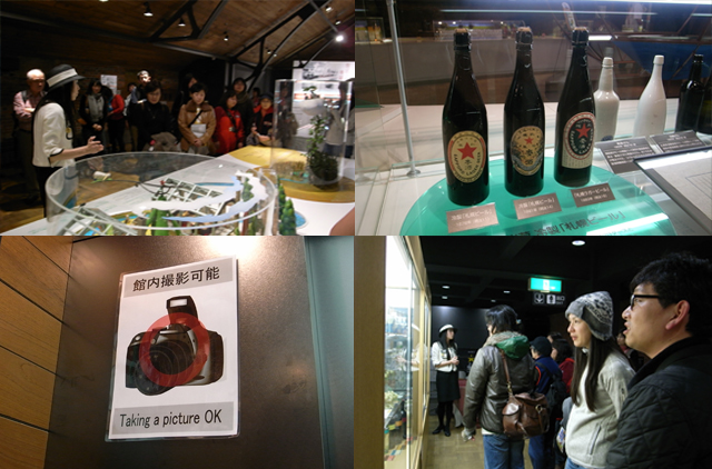 sappro beer.jpg